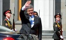 ФОТО и ВИДЕО: Порошенко принял присягу и вступил в должность президента Украины