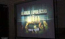 ФОТО: В Таллинне представили фильм Олега Беседина о Первой мировой войне