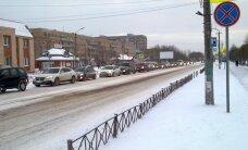 ФОТО читателя Delfi: Россияне массово едут на праздники в Эстонию!