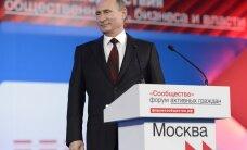 Путин: РФ всегда будет защищать соотечественников за рубежом