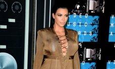 PALJU ÕNNE! Kim Kardashian saab täna 35-aastaseks: Loe, mida ihkab staar üle kõige maailmas