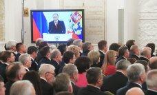 ТЕКСТОВЫЙ ОНЛАЙН: Читайте, о чем говорил Путин в своем послании Федеральному собранию