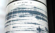 Austraalia keskosa raputas maavärin