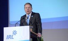Комиссия по государственной обороне встретится с коллегами из Балтийских и Северных стран в Дании