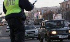 ВИДЕО: В интернете появилось обращение боевиков, напавших на пост ДПС в Подмосковье