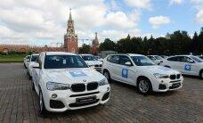 ВИДЕО: Российским олимпийцам вручили автомобили BMW