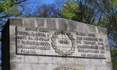 ФОТО читателя Delfi: Самый крупный советский воинский мемориал за пределами бывшего СССР