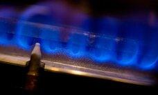 Adven в очередной раз снижает стоимость природного газа