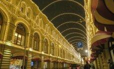 ФОТО читателя Delfi: Москва новогодняя — яркая и шумная