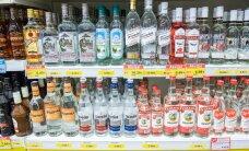 В Латвии алкоголь дешевле: почему иправда ли это?