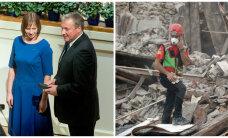 ГЛАВНОЕ ЗА ДЕНЬ: День отца в Эстонии и землетрясение в Новой Зеландии
