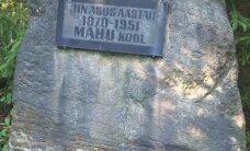 Mahu (Maum; Maholm) on olnud kodurannaks ka kuulsale piiritusevedajale