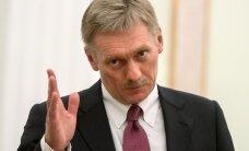 В Кремле отказались обсуждать идею ядерного разоружения до инаугурации Трампа