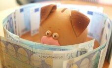 Куда вложить деньги: почему, открывая инвестиционный вклад, можно неполучить ницента прибыли