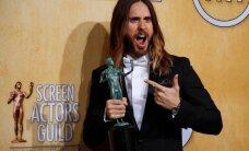 """FOTOD: USA ekraaninäitlejad jagasid gildipreemiaid! """"Ameerika afäär"""" ja """"Elujanu"""" kinnitasid kanda Oscari-favoriitidena"""