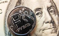 Пустышки в фондах. Как Россия будет жить без резервов