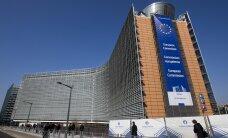 Еврокомиссия представила план экономики совместного потребления