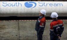 """РФ обеспечит поставки газа по """"Южному потоку"""" в случае интереса Болгарии и ЕС"""