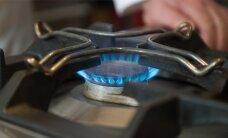 Ирак заявил о планах вступить в клуб газовых экспортеров