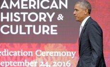 Где будет храниться архив уходящей президентской администрации