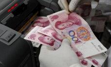 Доходы китайцев к 2030 году будут сопоставимы с показателями для Евросоюза