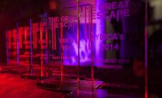 """Tallinn Music Week sai Inglismaa olulisimalt talendifestivalilt Tallinna tutvustamise eest """"parima linna-tutvustaja"""" tiitli!"""