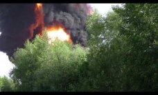 ВИДЕО: При ликвидации возгорания на нефтебазе под Киевом произошел взрыв