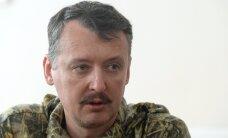 Пресса Британии: Стрелков-Гиркин прочит крах путинской системы