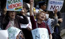 На Окинаве проходят протесты против военных баз США из-за совершенного морпехом убийства
