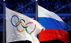 Эстония поддержала призыв ВАДА об отстранении России от Олимпиады в Рио