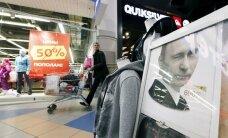 Финны стремятся на российский рынок
