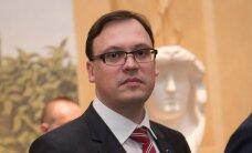 Эстонию на церемонии инаугурации Трампа будет представлять посол Ээрик Мармей