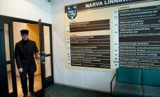 Почему в Нарвской горуправе остается прежнее количество чиновников, когда жителей города становится меньше