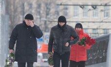ГЛАВНОЕ ЗА ДЕНЬ: Задержание подозреваемого в убийстве Таранкова и противостояние в Центристской партии