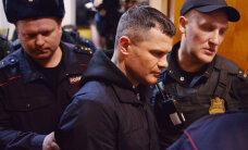 """Прекращено следствие в отношении владельца аэропорта """"Домодедово"""""""