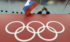 10 стран требуют отстранить Россию от выступления на Олимпиаде в Рио