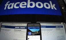 Facebook позволит отправлять SMS прямо из приложения Messenger