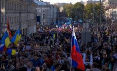 FOTOD ja VIDEO: Venemaal korraldas opositsioon sõja ja Putini vastase meeleavalduse