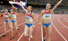 Venemaa teatenelik 4x100 m