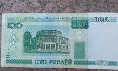 Valgevene raha on tõeline puurubla: 70 euroga saab miljonäriks