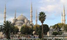 Cтамбул - город контрастов