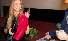 Neitsi Maali auhinnatseremoonia 2017