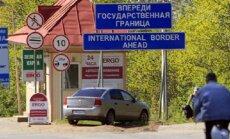 В России пересечение госграницы на автотранспорте может стать платным
