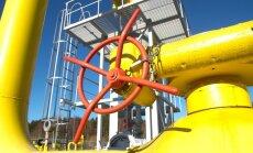 """""""Нафтогаз"""" потребовал у России 2,6 млрд долларов за активы в Крыму"""