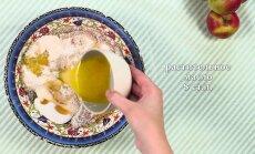 Рецепт урожайной осени: испечем клюквенно-яблочную булку