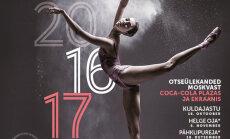 Moskva Suure Teatri ballett alustab Forum Cinemas kinodes uut hooaega!