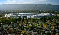Steve Jobsi unistus saab teoks: Apple avab aprillis töötajatele oma linnaku