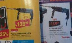 FOTO: Kõrgem hind, et allahindlust suuremana näidata? Vaata, kuidas Bauhofis kalleid kaupu hinnastatakse!