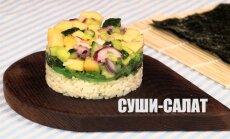 Долой палочки для риса — приготовим суши-салат!