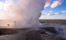 Метеослужба: надвигается первый в этом году осенний шторм